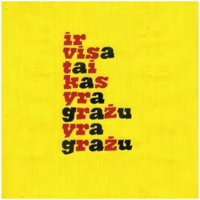 I.V.T.K.Y.G.Y.G (LP)