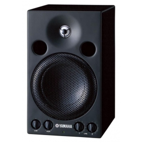 Yamaha MSP-3 Powered Monitor Speaker