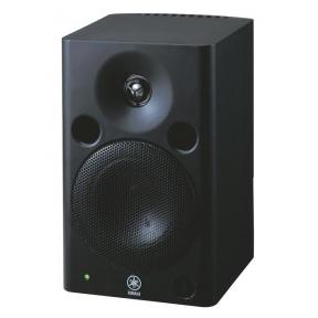 Yamaha MSP-5 STUDIO Powerd Monitor Speaker