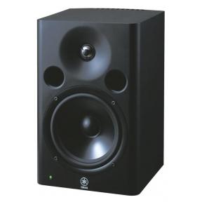 Yamaha MSP-7 STUDIO Powered Studio Monitor